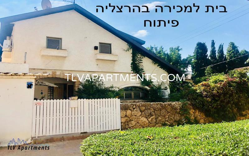 Quiet house with well maintained garden